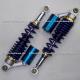 Amortiguadores Traseros Cortos 250 Motos Custom - Dinamo - Toromex (motor en línea)